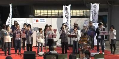 津久井湖さくらまつりオカリナ演奏