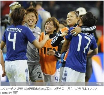 スウェーデンに勝利し決勝進出を決め喜ぶ、2得点の川澄(中央)ら日本イレブン Photo By 共同