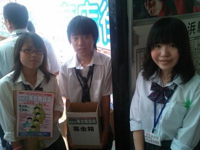 募金活動を行う神奈川県の高校生