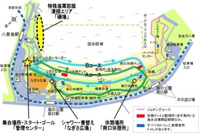 「I LOVE YOKOHAMA【横浜】」より、海の公園クリーンアップマップ
