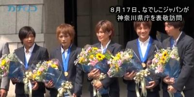 神奈川ゆかりのなでしこジャパンが県庁を表敬訪問/神奈川新聞より