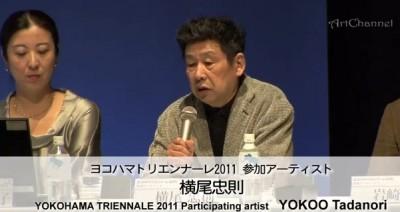 ヨコハマトリエンナーレ2011記者会見