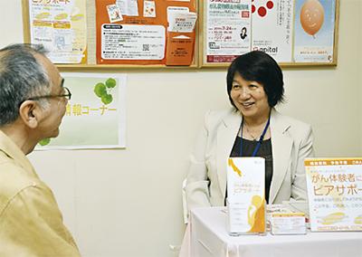 「がんの先輩」が精神的な支えに(相模原協同病院での相談の様子)/タウンニュース横須賀版より