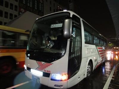 かながわ東日本大震災ボランティアステーションのボランティアバス出発の様子