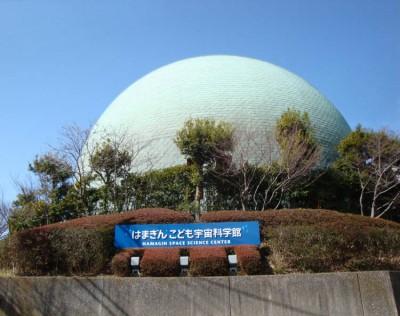 2012年5月21日の金環日食の解説投影もある「はまぎん こども宇宙科学館」の宇宙劇場ドーム