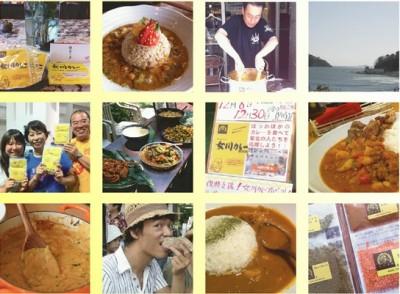 女川カレーproject(facebookページより)