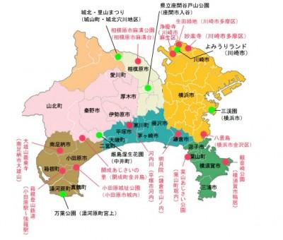 神奈川県内のアジサイ・ホタルスポット(「観光かながわNOW」より)