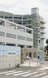 大和市立病院(タウンニュース 大和版ホームページより)