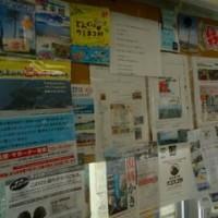 参加者が体験した他のボランティア団体のパンフレットも作業場に貼っている。