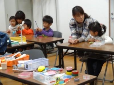 環境工作の模様(神奈川県立茅ヶ崎里山公園 ホームページより)