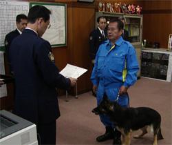 表彰される鑑識課員と警察犬「ヴァーラ号」(県警ホームページより)