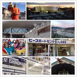 神奈川災害ボランティアネットワーク東日本大震災特設サイトより