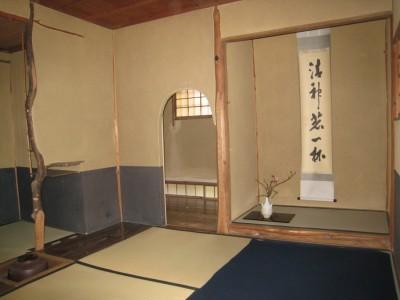 野崎幻庵の茶室「葉雨庵」(小田原市ホームページより)