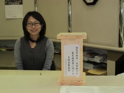 市役所2階総合案内に設置した募金箱(小田原市ホームページより)
